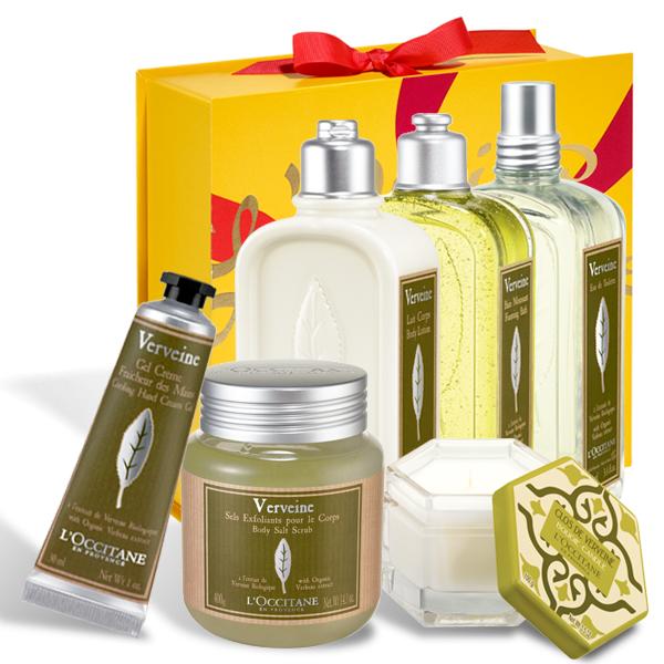 Verbena Premium Star Gift