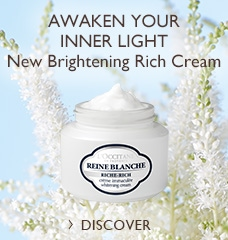 NEW BRIGHTENING RICH CREAM >
