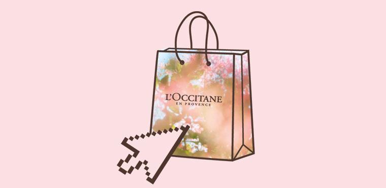Acquista online e ritira il tuo ordine in boutique