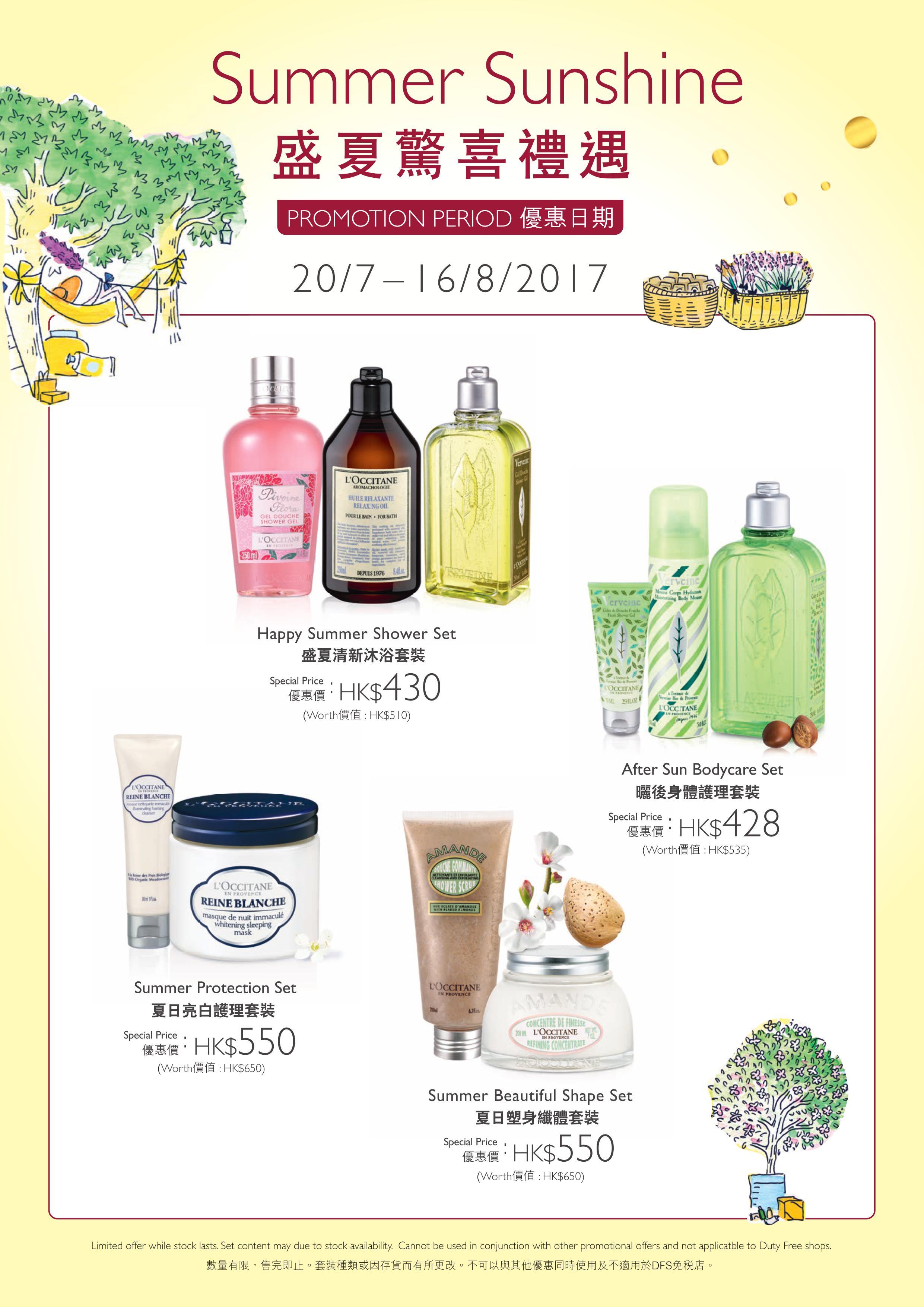 Summer Sunshine Special Offer