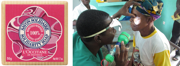 Shea butter L'OCCITANE CARES ABOUT SIGHT