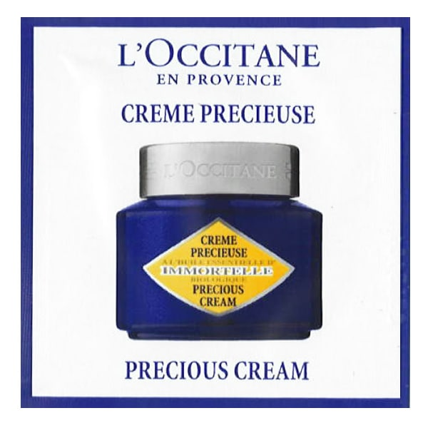 Immortelle Precious Cream Sample
