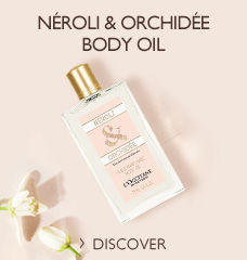 NEW BODY OIL