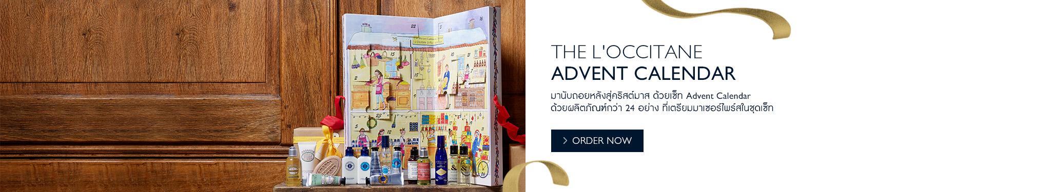 Advent Calendar Slider Desktop_thai