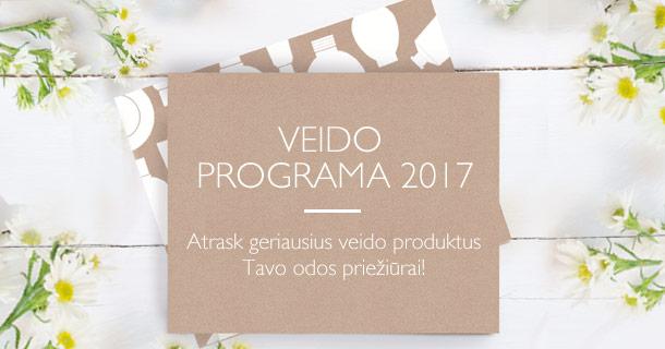 veido priežiūros programa 2017