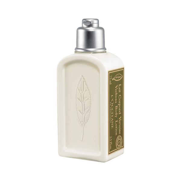 Verbena Body milk (Travel Size)