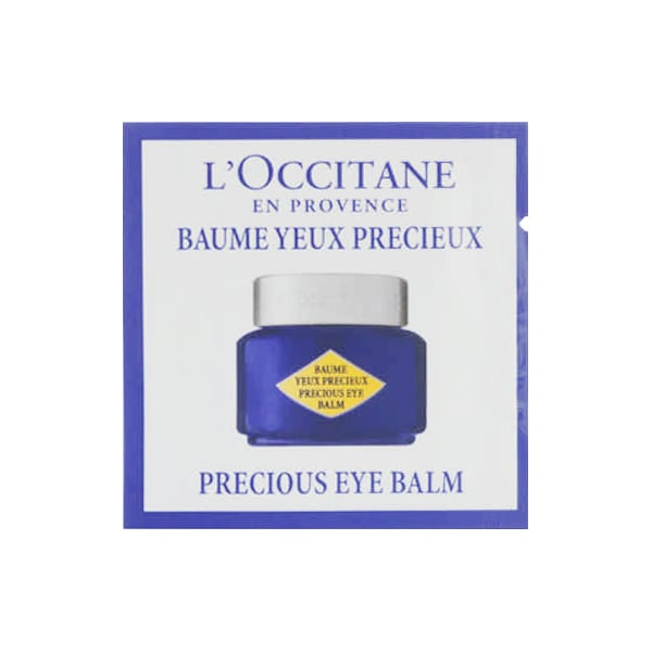 Immortelle Eye Balm - sample