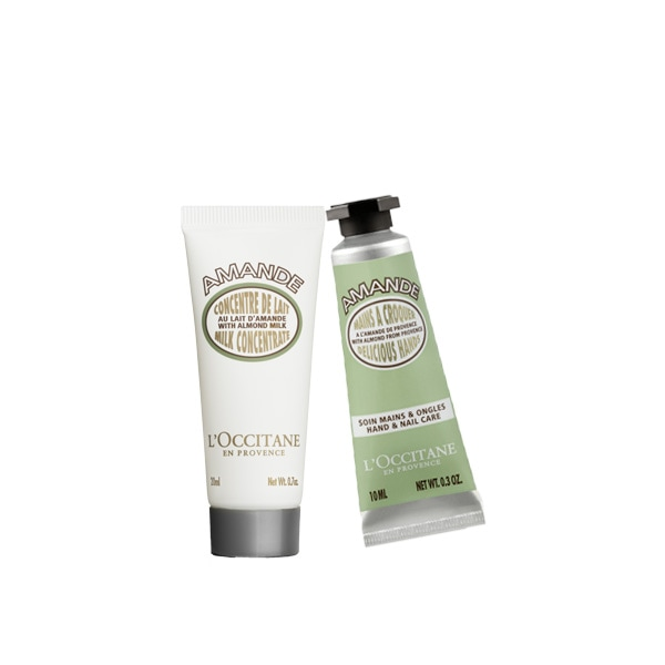 Almond Web Exclusive GWP