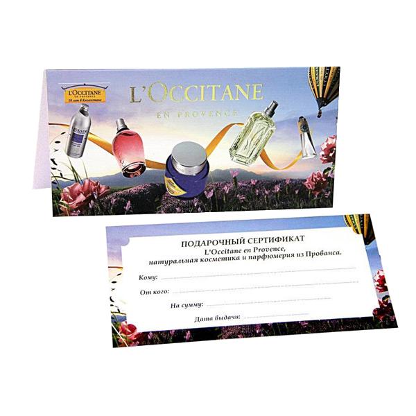 Подарочный Сертификат L'OCCITANE 3 000 тенге