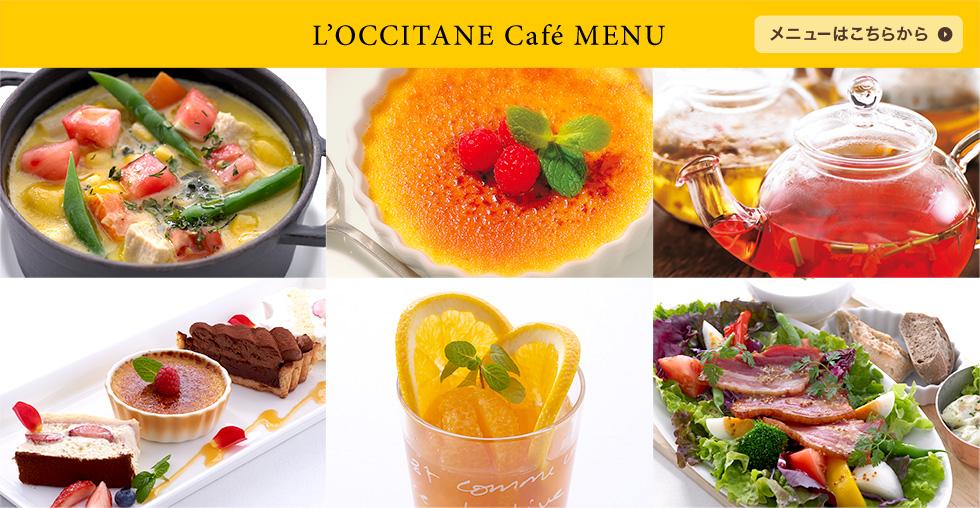 L'OCCITANE Cafe MENU