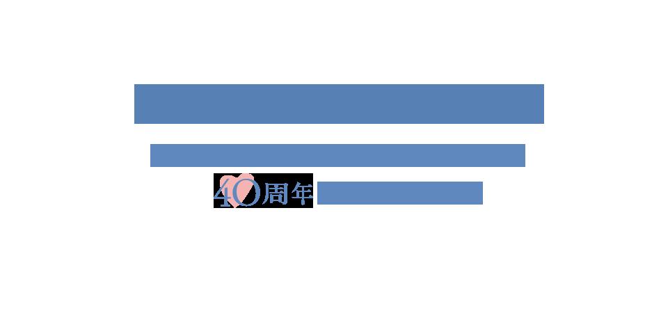 涼やかに、ジュ・テーム。ロクシタン「伝説の恋フレグランス」に40周年の想いをこめて。