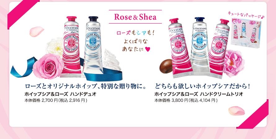 Rose&Shea
