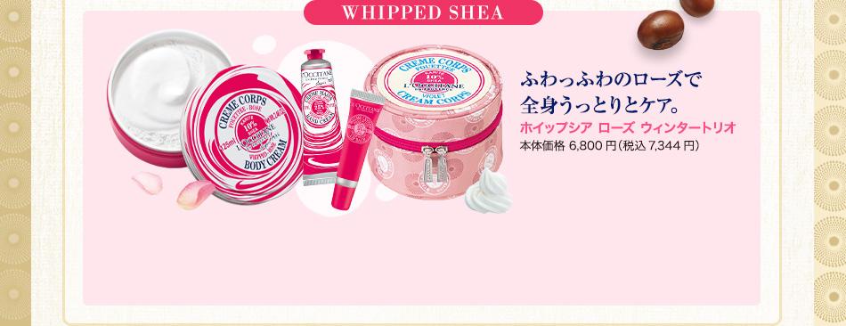 WHIPPED SHEA