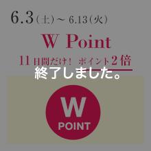 W Point