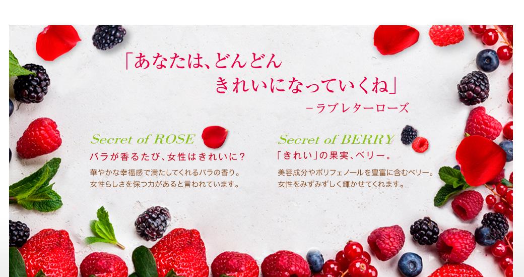 """女性の""""きれい""""を厳選"""