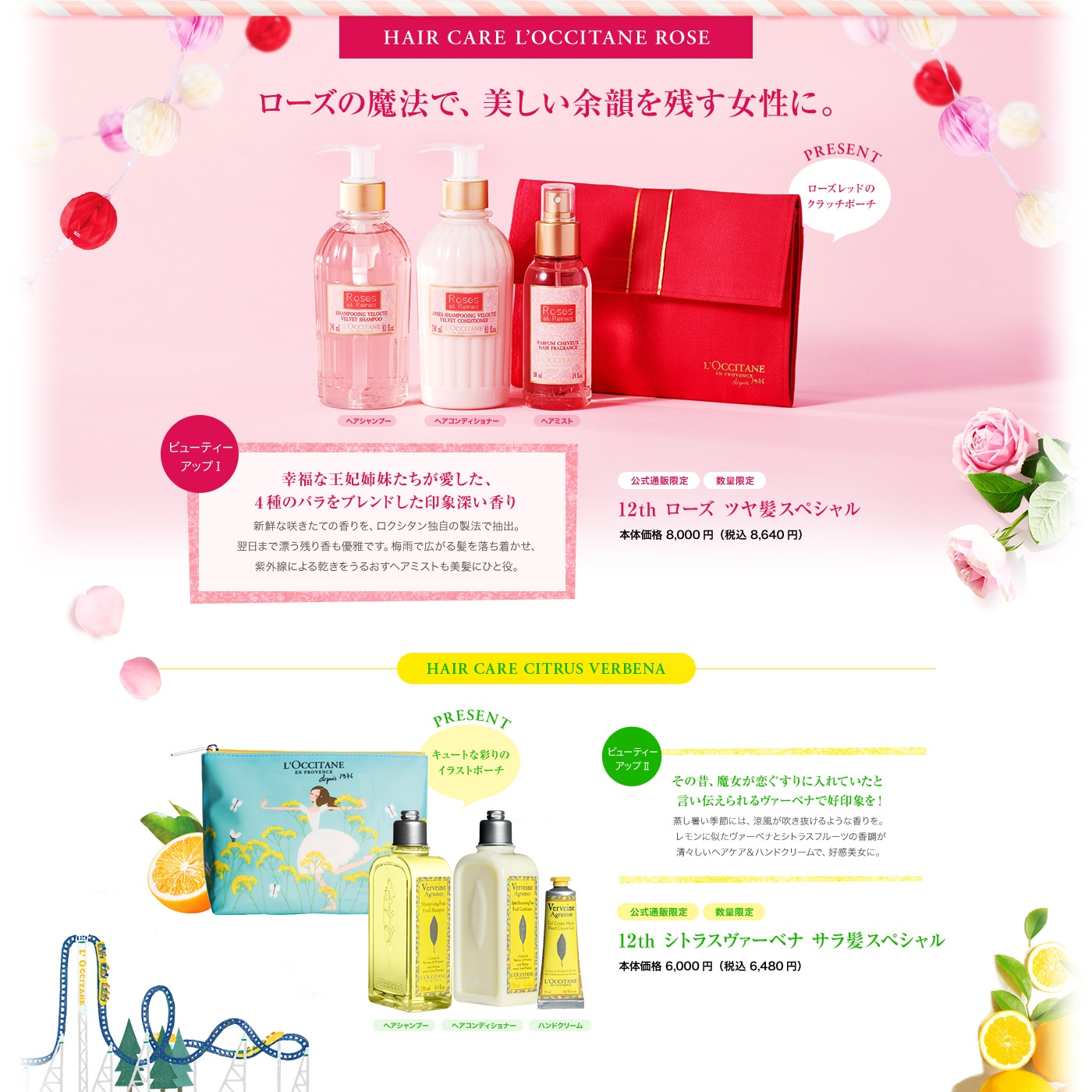 HAIR CARE L'OCCITANE ROSE