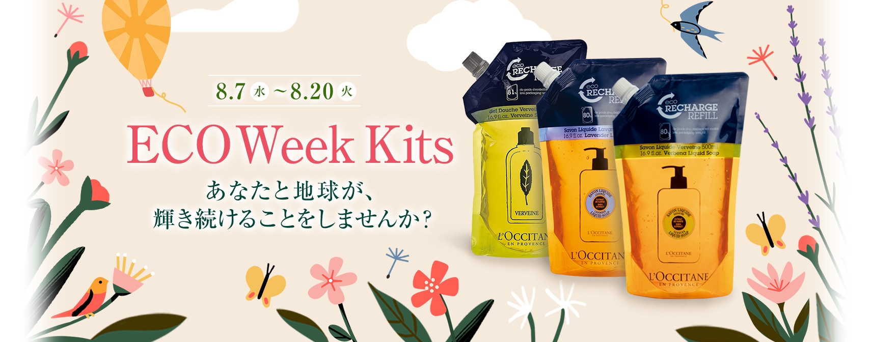 ECO Week Kits