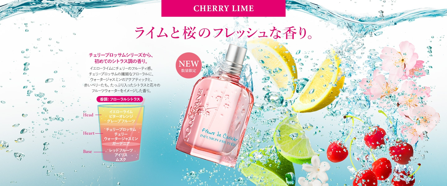 CHERRY LIME