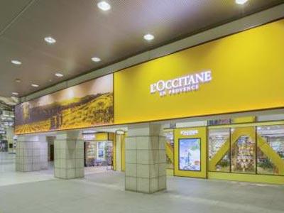 ロクシタンアトレ上野店