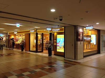 ロクシタン東京駅八重洲地下街店