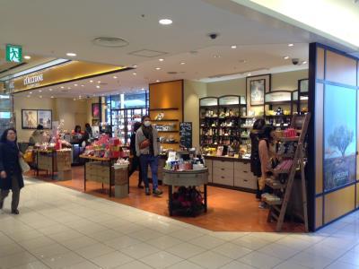 ロクシタンルミネ町田店