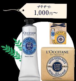 1,600円〜