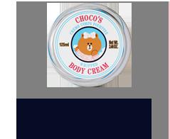 シア ホイップボディクリーム 125mL (CHOCO's Special Version)