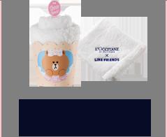 LINE FRIENDS × L'OCCITANE 刺繍入りタオルケーキ ホイップバージョン