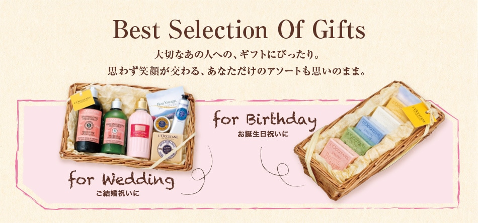 Best Slection of Gifts 大切なあの人への、ギフトにぴったり。