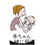 赤ちゃん一緒に保湿