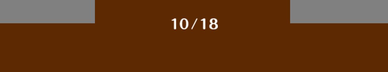うるおいに満ちた肌は、シアからはじまる! 10/18 シア スペシャルキット限定発売